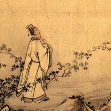 Ma_Yuan_Walking_on_Path_in_Spring_B1.1_QUADRAT2